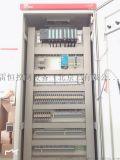 特鋼265燒結PLC控制櫃