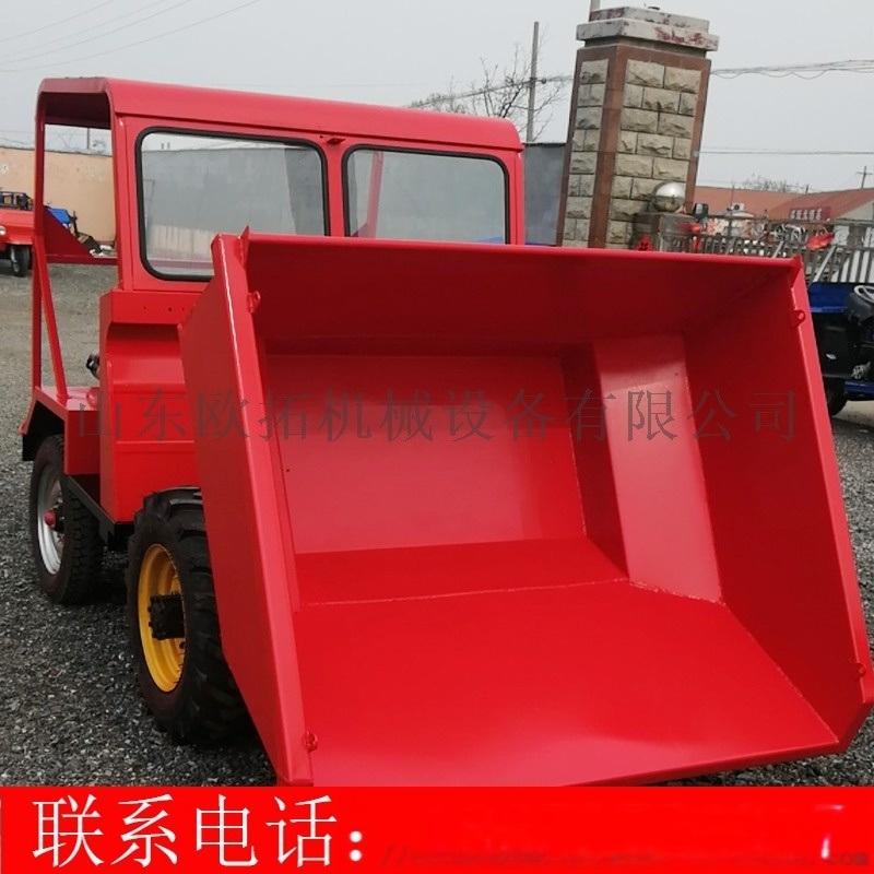 柴油自卸运输翻斗车 前驱工地翻斗前卸式四轮车工程车