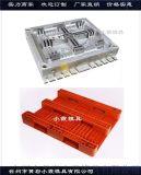 插鋼管PE棧板模具插鋼管塑膠卡板模具