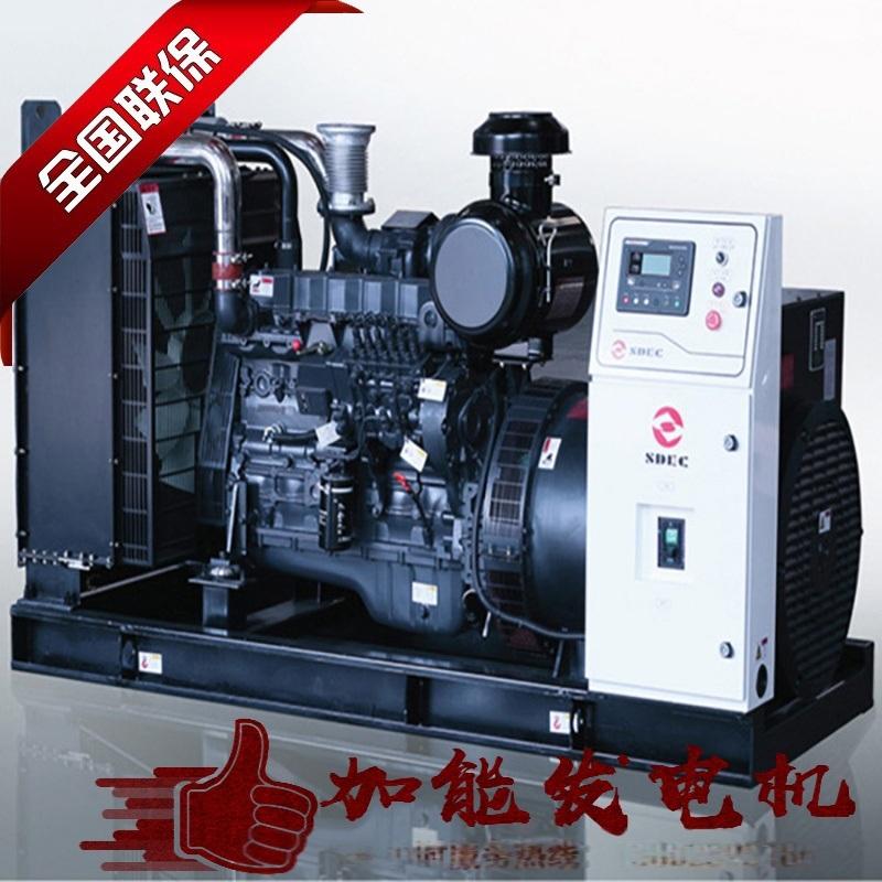 發電機組廠家 900kw濟柴發電機