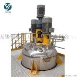 銀燕非標定製三軸攪拌釜 釜用多功能高粘度攪拌機