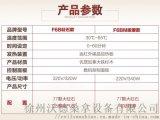 徐州墨養生保健桶玉石護腰護腿工廠-F6B
