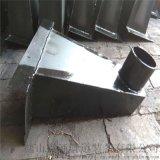 钢制侧排雨水斗方口|现货钢87型屋面雨水斗量大从优