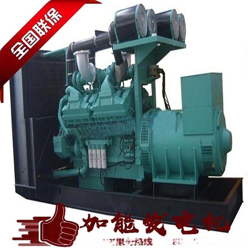 东莞发电机保养 1700kw三菱发电机