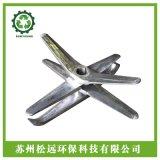 专业生产耐磨不锈钢三叶片桨叶片 圆盘式桨叶刀