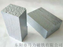 钕铁硼磁钢定制加工 方块磁钢 迷你小磁铁