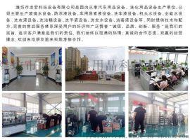 龙宏玻璃水设备厂家,玻璃水生产设备供应