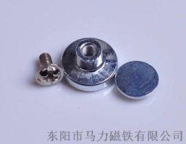 钕铁硼强力磁铁  圆片形磁铁 吸铁石 环保磁铁
