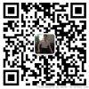 深圳汇鸿铜冷压端头厂家船用系列铜接线端子