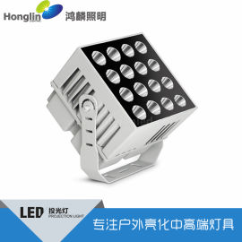 45W科税超窄光束LED投光灯_50w聚光投射灯