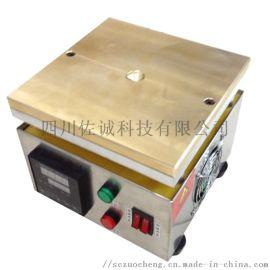 CQ-J11型凝胶化时间仪胶化时间测试仪