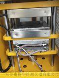 錫華XH-406B實驗平板硫化機