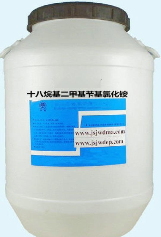 十八烷基二甲基苄基氯化铵产品介绍