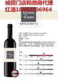 洛斯特红酒葡萄酒全国总代理商