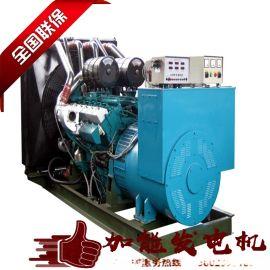 2000kw上柴发电机 东莞上柴环保发电机