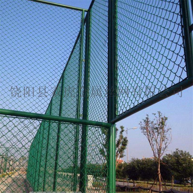 社区休闲活动防护围栏 运动场勾花网围栏 球场护栏