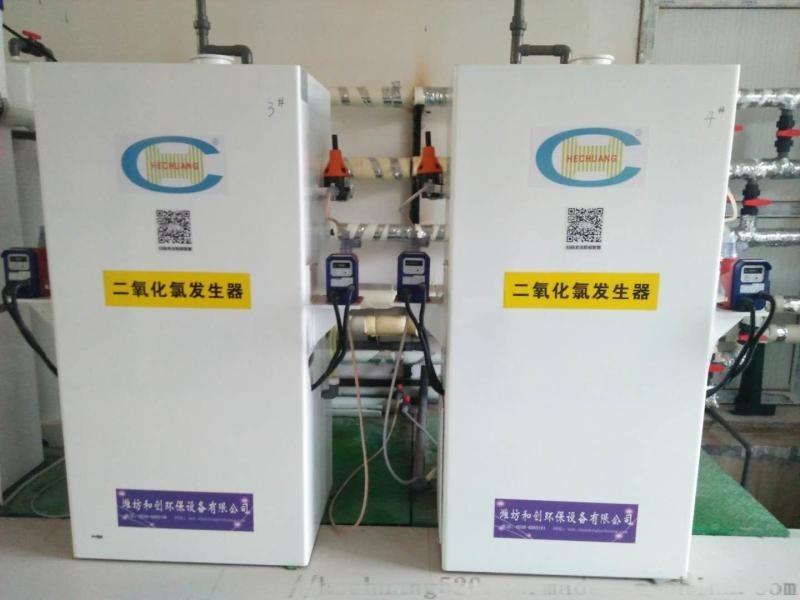 二氧化氯發生器原理/水廠消毒設備廠家