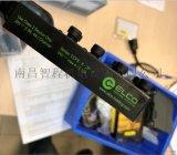 ELCO分線盒ECP8-12-3P-3
