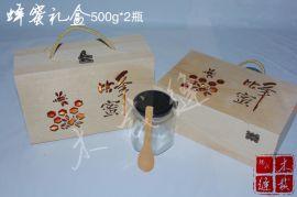 实木包装礼品盒现货蜂蜜红酒白酒木质实木礼盒