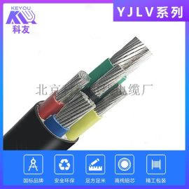 科讯线缆YJLV4*70+1*35电线铝芯电力电缆