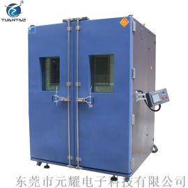 408L高低温 河南湿热 定制高低温湿热试验箱