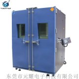 408L高低溫 河南溼熱 定製高低溫溼熱試驗箱
