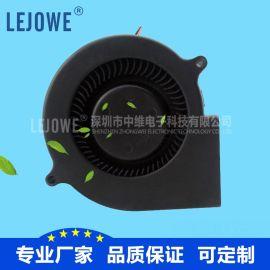 9330直流鼓风机微型静音鼓风机直流散热风扇