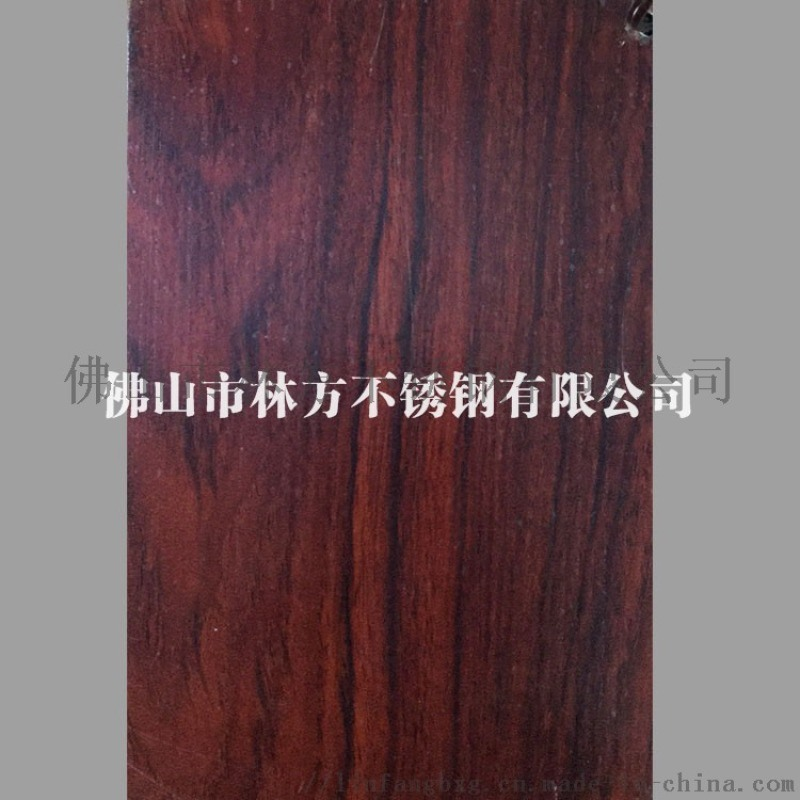 不锈钢覆膜板加工 卫浴橱柜不锈钢转印木纹板