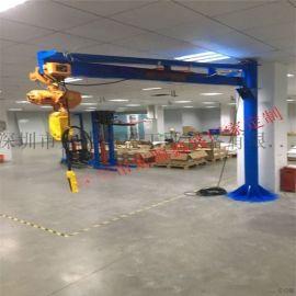 深圳厂家定制悬臂吊 柱式旋臂吊 小型壁行吊起重机