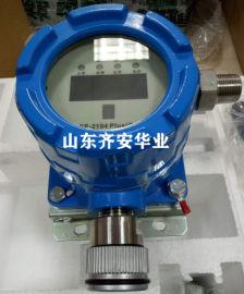 焦化厂SP-2104Plus一氧化碳检测报警仪CO