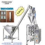 水泥粉包裝機 全自動螺杆上料包裝機 500G-5KG石灰粉包裝機械廠家