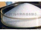 轻质碳酸钙重质碳酸钙的不同(3)