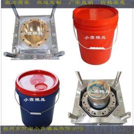 浙江注塑模具实力厂家PP润滑油桶模具专业制造