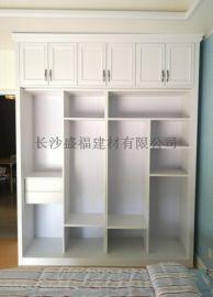 防水防潮竹炭纤维浴室柜、衣柜、洗衣机柜