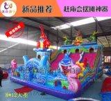 充气城堡,四川绵阳经营大圣归来充气滑梯生意超乎想象