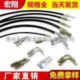 机械润滑系统高压油管 集中润滑系统油管 液压黄油管