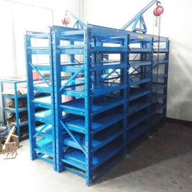 重型模具货架 库房五金中型货架 抽屉式模具摆放架