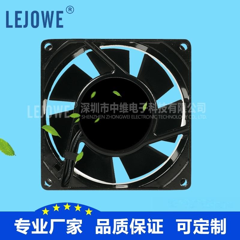 中维散热风扇AC9238交流风扇AC9225