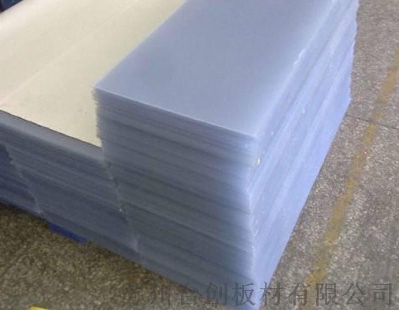 蘇州10mm湖藍陽光板雨棚 陽光板溫室
