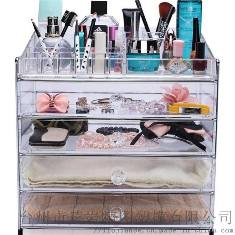 PS塑料化妆品展示柜模具
