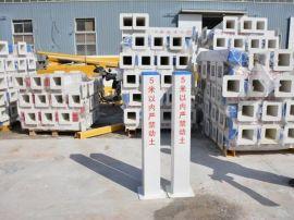 标志桩 雕刻玻璃钢   厂家生产