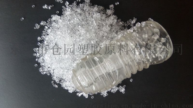 原色TPR公仔胶料/东莞市仓园塑胶原料有限公司
