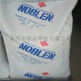 低溫熱封性 增韌相容改性 EMA樹脂
