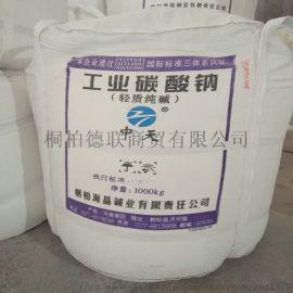 工业轻质纯碱 碳酸钠
