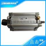 原装供应SA复盛空压机伺服气缸2104050115