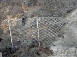 被动防护网 边坡防护网 主动防护网 拦石网