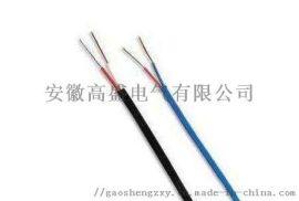 热电偶补偿导线 ZR-KX-HA-FGP1