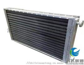 长沙翅片管换热器钢制SRZ7*7D散热器厂家直销