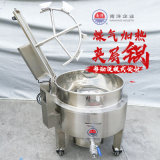 廣東燃氣炒鍋廠家不鏽鋼小型移動攪拌機提升式攪拌鍋