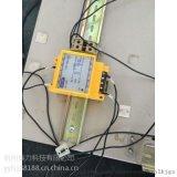 仪器专用电源